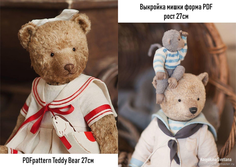 Выкройка, Мишки Тедди, Новомосковск,  Фото №1