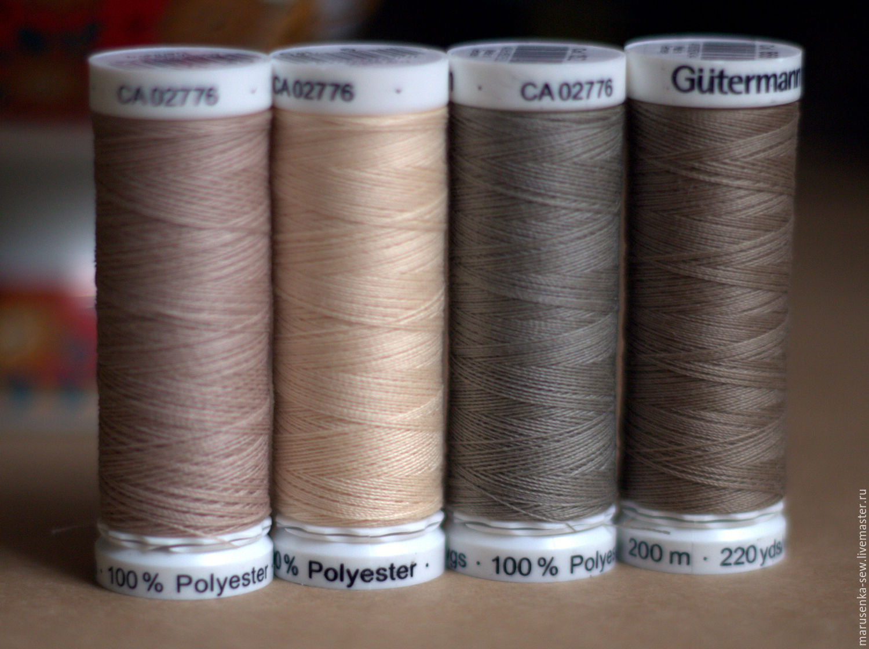 Гутерман нитки вышивки