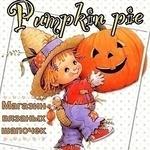 Knitted hats & snoods Pumpkin pie - Ярмарка Мастеров - ручная работа, handmade