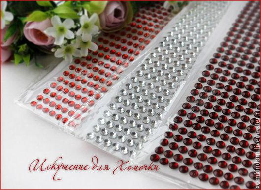 Красный, серебро, бардовый +МАЛИНКА+Ярко/розовый