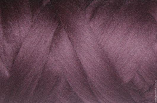 Шерсть для валяния.Багрец (Purple). Австралийский экстратонкий меринос