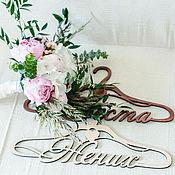 Свадебный салон ручной работы. Ярмарка Мастеров - ручная работа Вешалки жених-невеста. Handmade.