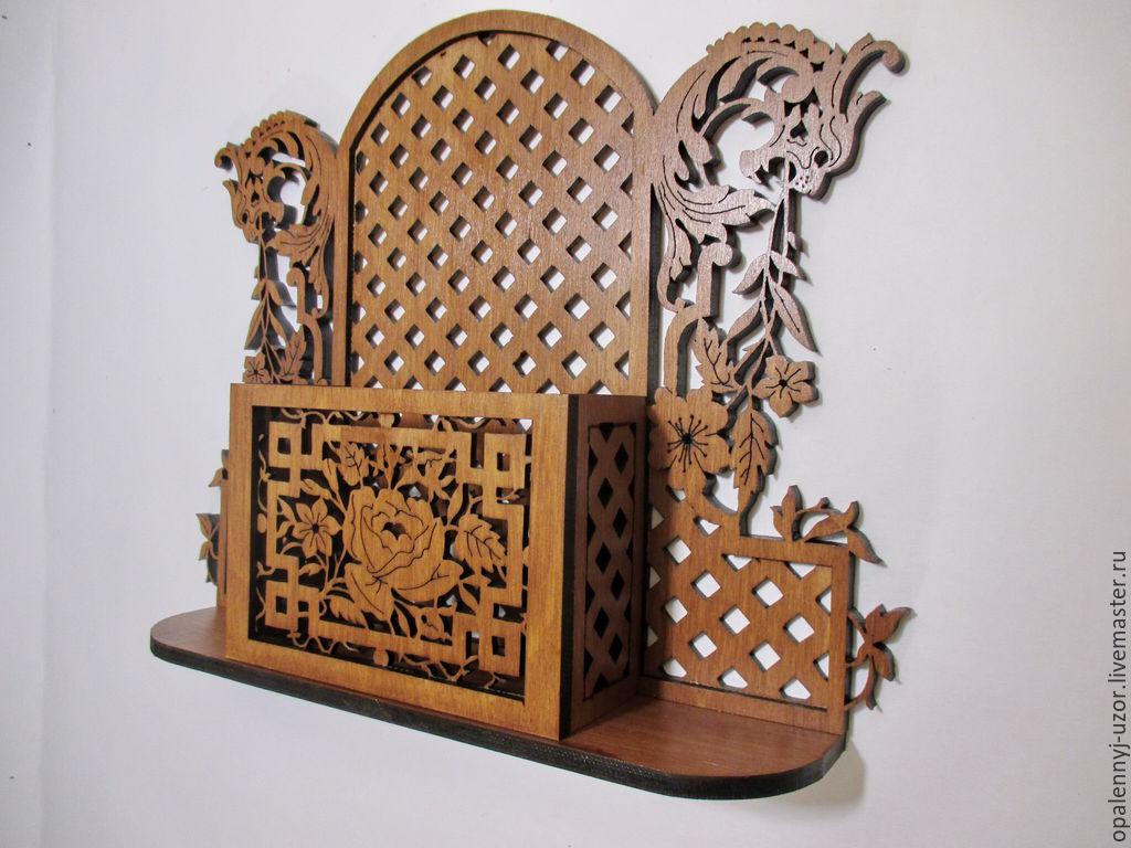Shelf stand wood