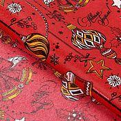"""Подарки к праздникам ручной работы. Ярмарка Мастеров - ручная работа Бумага упаковочная тишью """"Яркий Новый Год"""", 50 х70 см, 20 г/м2. Handmade."""