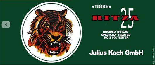 Вышивка ручной работы. Ярмарка Мастеров - ручная работа. Купить Нитки для кожи Ritza Tiger 0.8 мм (Julius Koch). Handmade.