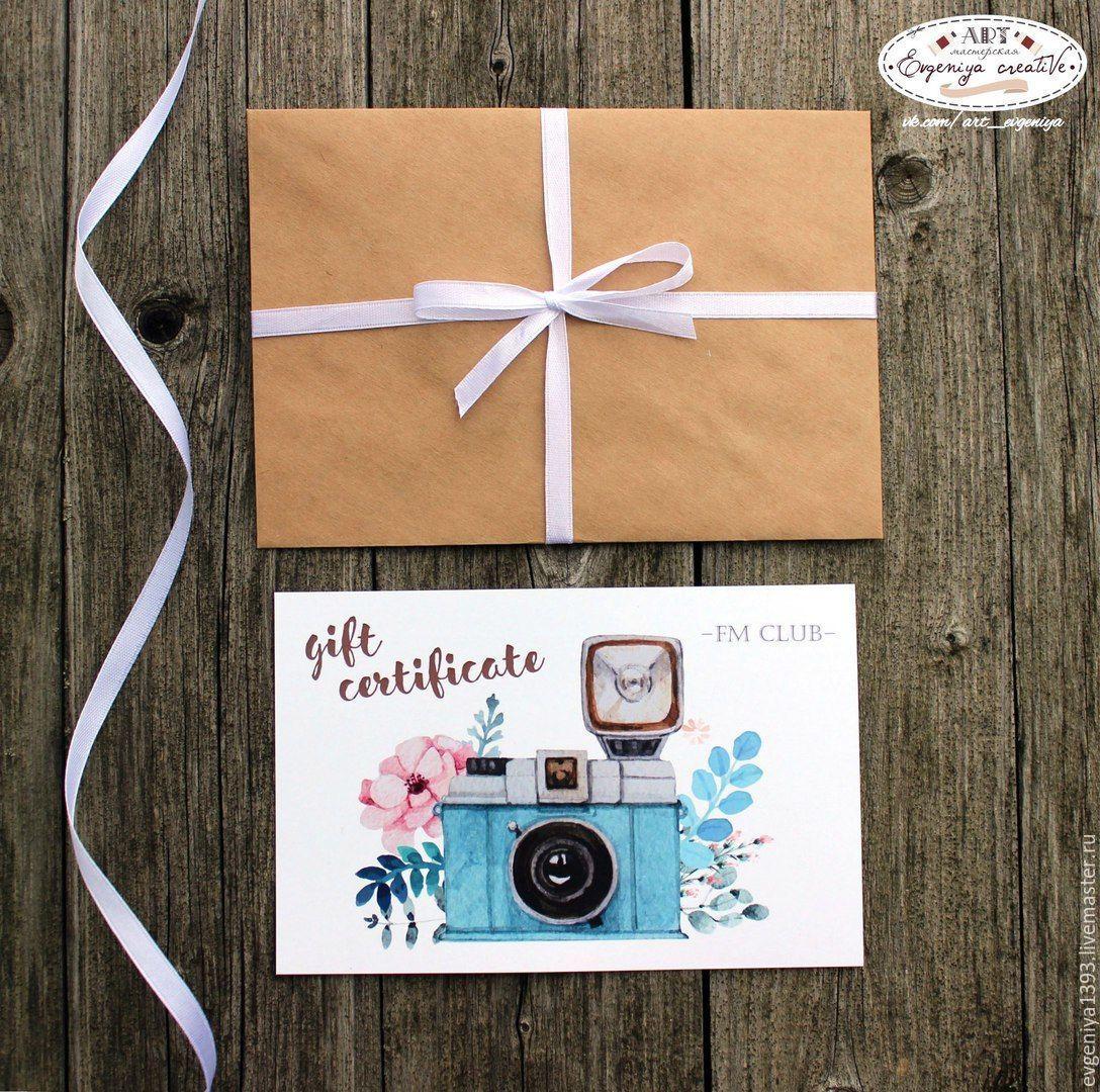 Фотосессия в подарок на день рождения сертификат