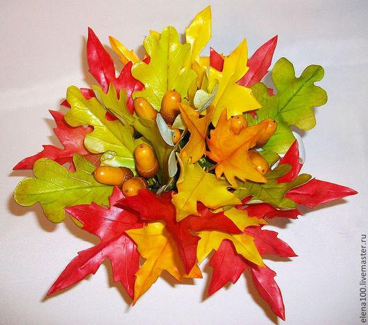 Цветы ручной работы. Ярмарка Мастеров - ручная работа. Купить композиция - осень. Handmade. Листья, для кухни, букет из полимерной глины