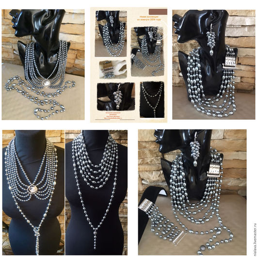 Купить красивые стильные Модные авторские  украшения из жемчуга колье бусы ожерелье браслет жемчужные Серьги ручной работы дизайнера Молодых Светланы