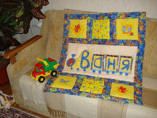 """Пледы и одеяла ручной работы. Ярмарка Мастеров - ручная работа. Купить Детское лоскутное одеяло """"Ваня"""". Handmade. Лоскутное одеяло"""
