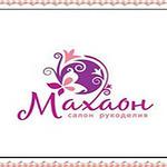 "Салон рукоделия ""Махаон"" (Salon-machaon) - Ярмарка Мастеров - ручная работа, handmade"