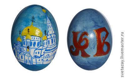 """Подарки на Пасху ручной работы. Ярмарка Мастеров - ручная работа. Купить Яйцо пасхальное """"Купола"""". Handmade. Синий, яйцо"""