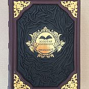 Сувениры и подарки handmade. Livemaster - original item Golden collection of aphorisms (leather gift book). Handmade.