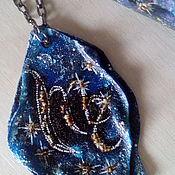 Брелок ручной работы. Ярмарка Мастеров - ручная работа Брелоки для сумок на любой вкус. Handmade.