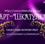Арт-Шкатулка (shkatulka-art) - Ярмарка Мастеров - ручная работа, handmade