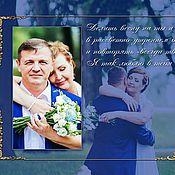 """Свадебный салон ручной работы. Ярмарка Мастеров - ручная работа Свадебный фотоальбом """"Я так люблю в тебя влюблятся"""". Handmade."""