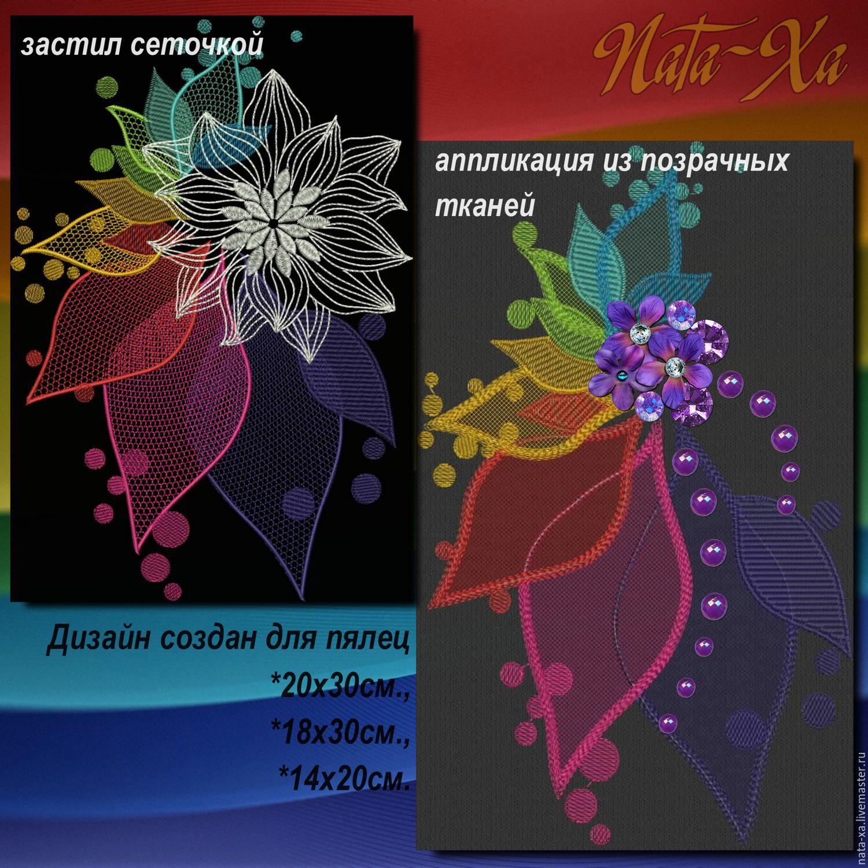 Вакансии москва дизайнер вышивки