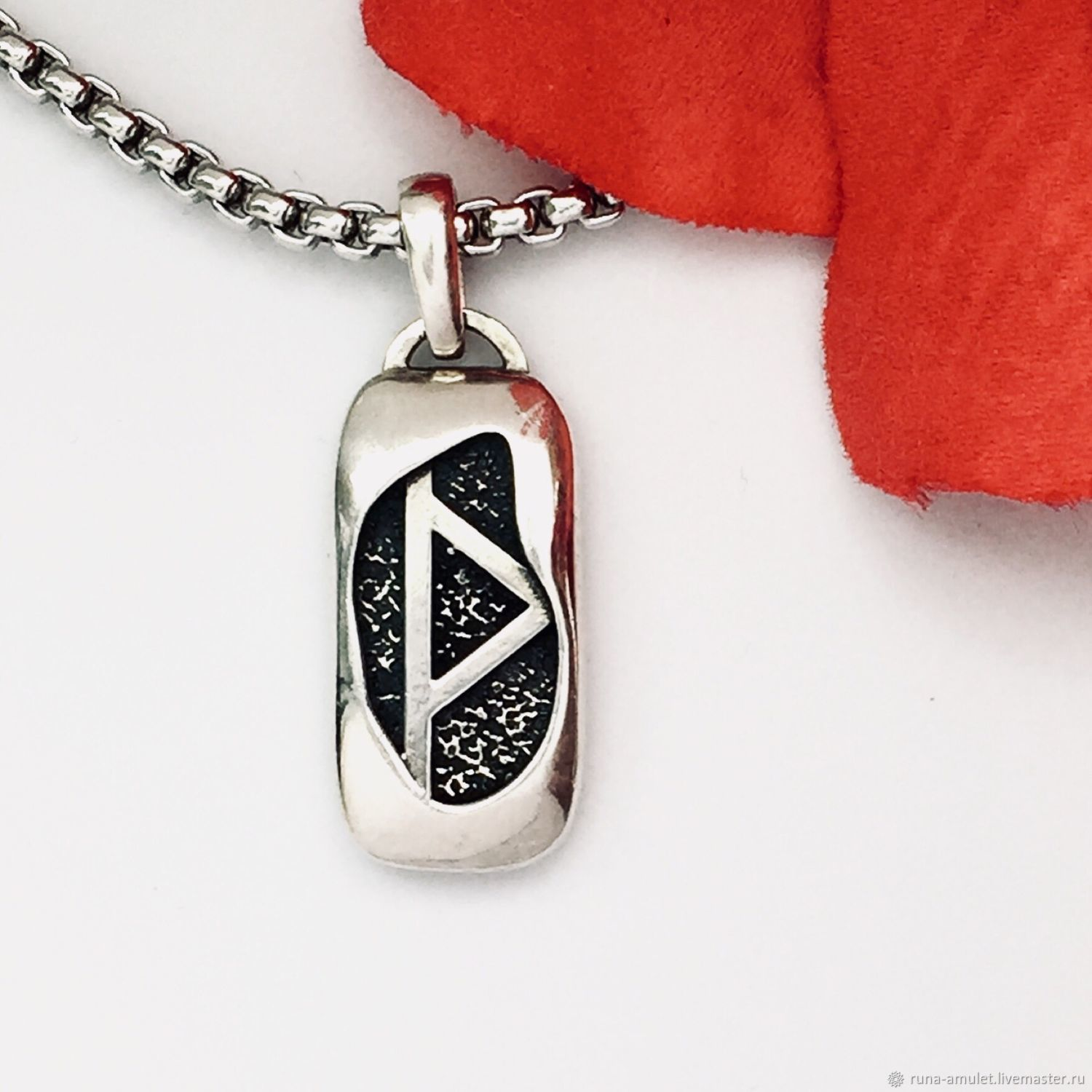 Thurisaz rune amulet - Courage and power (necklace, silver), Amulet, Moscow,  Фото №1