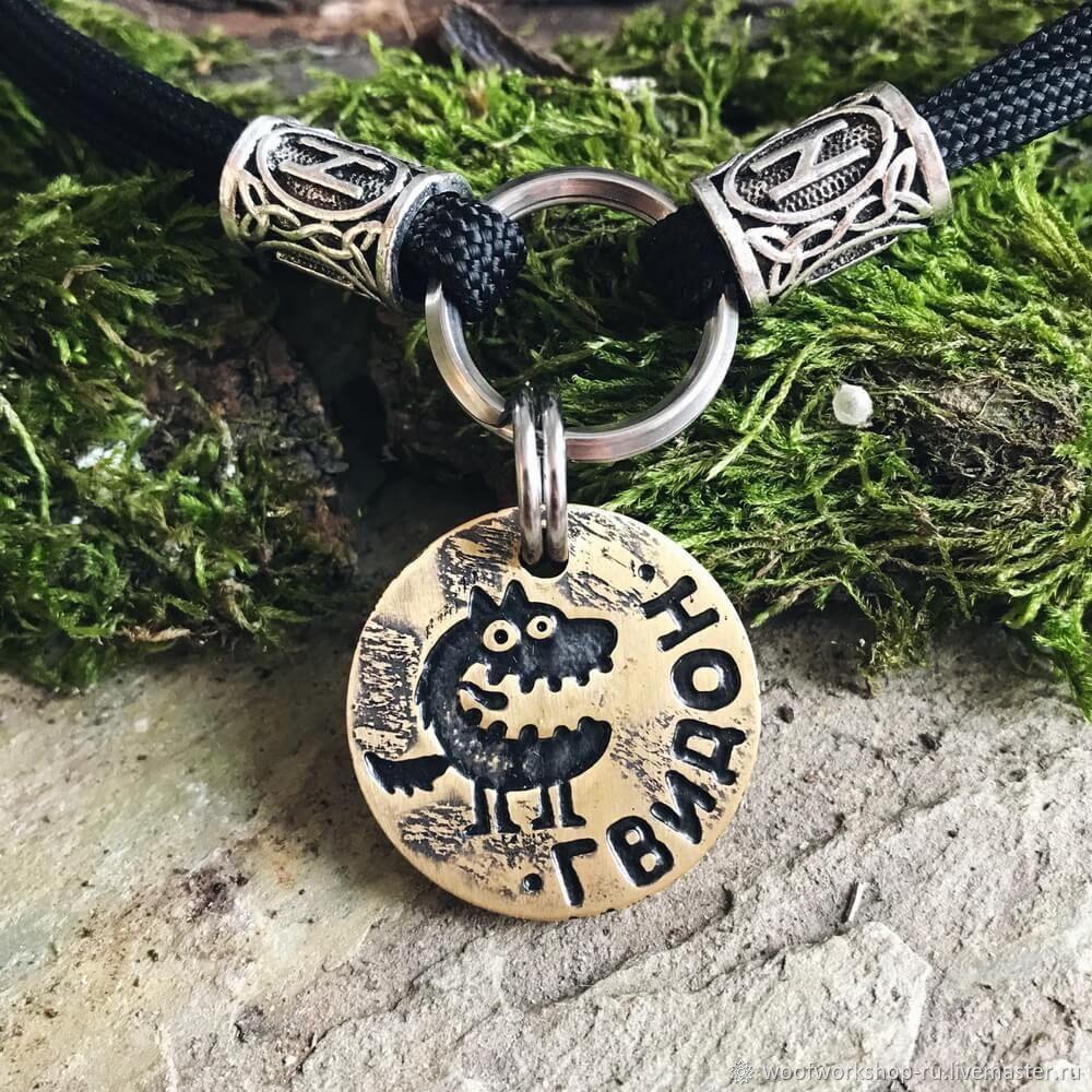Медальон адресник для собаки ГВИДОН, 26мм, Адресники, Сочи,  Фото №1