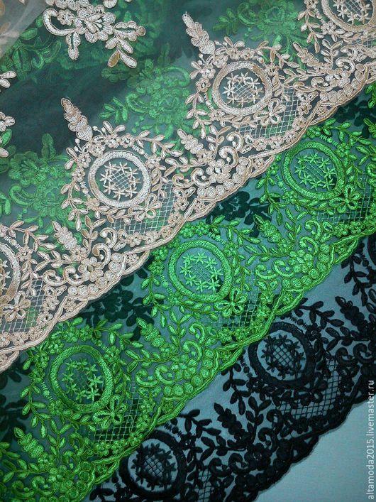 Шитье ручной работы. Ярмарка Мастеров - ручная работа. Купить Кружево на сетке с сутажной нитью 3 цвета Итальянские ткани. Handmade.