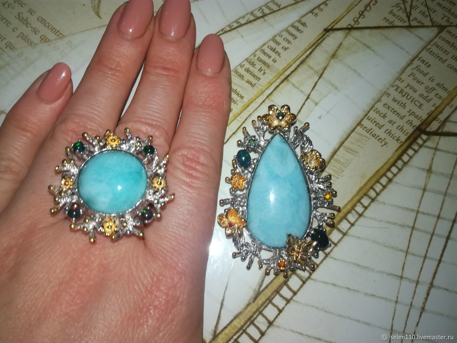 Kit 'Blue lagoon' with Dominican larimar, Jewelry Sets, Voronezh,  Фото №1