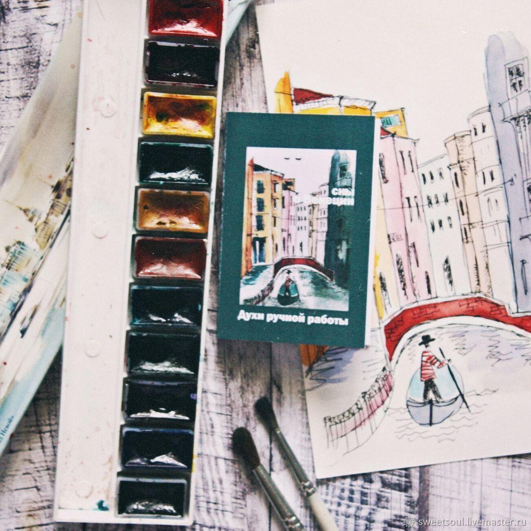 Аромат «Сны о Венеции», Духи, Петрозаводск,  Фото №1