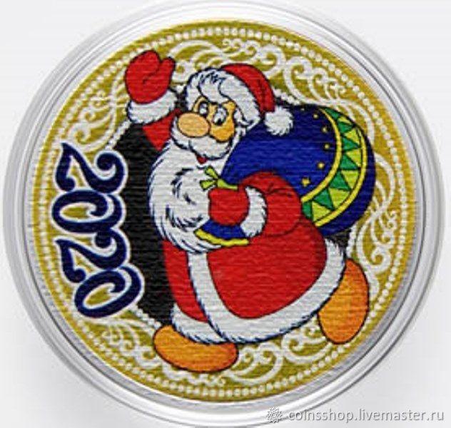 Монета 10  рублей Новый год 2020 Дед Мороз, Подарки, Тюмень, Фото №1
