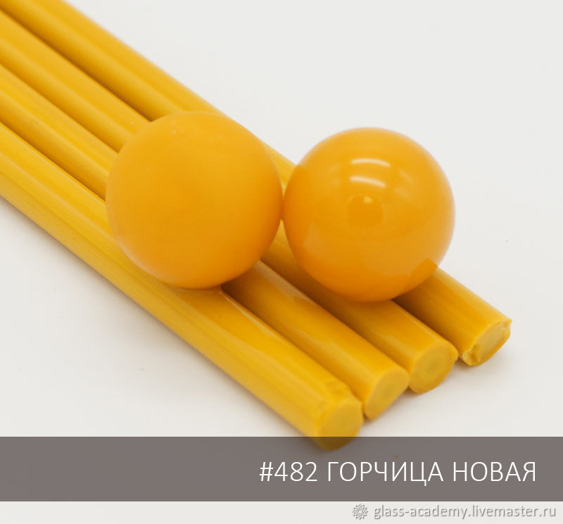 Moretti #482 горчица новая. Стекло для lampwork, Мини-комоды, Москва, Фото №1