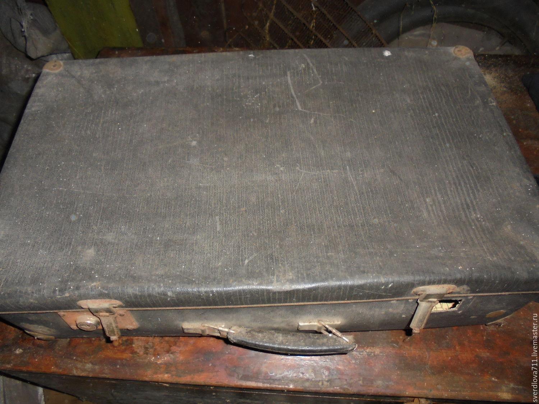 Чемоданы фибровые старого образца купить сумки хозяйственные в маскве