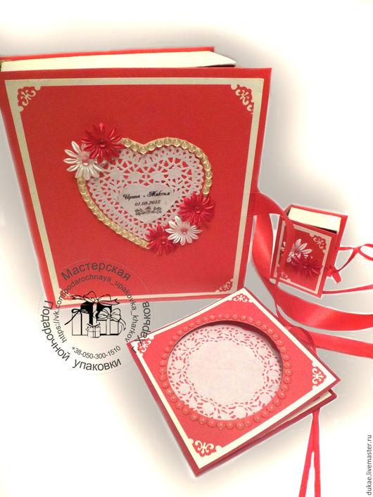 Подарочная упаковка ручной работы. Ярмарка Мастеров - ручная работа. Купить Свадебный набор подарочных коробок. Handmade. Ярко-красный