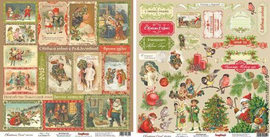 Бумага для скрапбукинга Ночь перед Рождеством