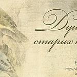 Лариса Ежкова (ручная работа) - Ярмарка Мастеров - ручная работа, handmade
