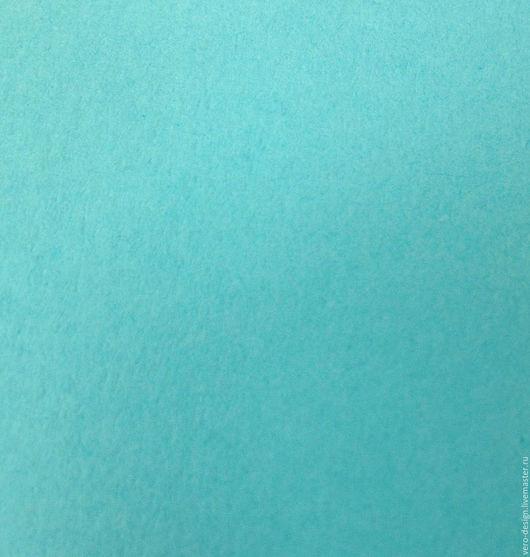 Открытки и скрапбукинг ручной работы. Ярмарка Мастеров - ручная работа. Купить Кардсток дизайнерский  цвет  Небесно-Бирюзовый, 30 Х 30 см, 270 г.. Handmade.
