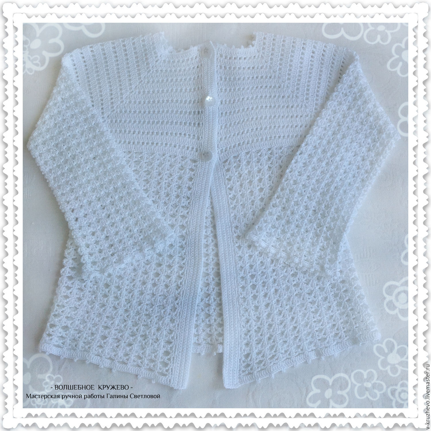 """Knitted baby dress for baby girl crochet """"Ray of sunshine"""" – shop"""