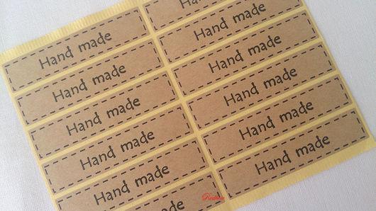 """Упаковка ручной работы. Ярмарка Мастеров - ручная работа. Купить Наклейки """"Hand Made"""" крафт Н41. Handmade. Наклейка, этикетка"""