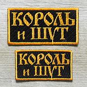 Субкультуры handmade. Livemaster - original item patch king and the Clown Chevron applique thermopatch embroidery. Handmade.