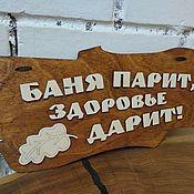 Для дома и интерьера handmade. Livemaster - original item The sign for bath. Handmade.