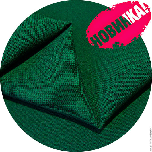 Шитье ручной работы. Ярмарка Мастеров - ручная работа. Купить Штапель M-Ti #22Agreen. Handmade. Тёмно-зелёный