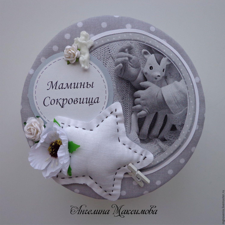 Шкатулки мамины сокровища мастер класс