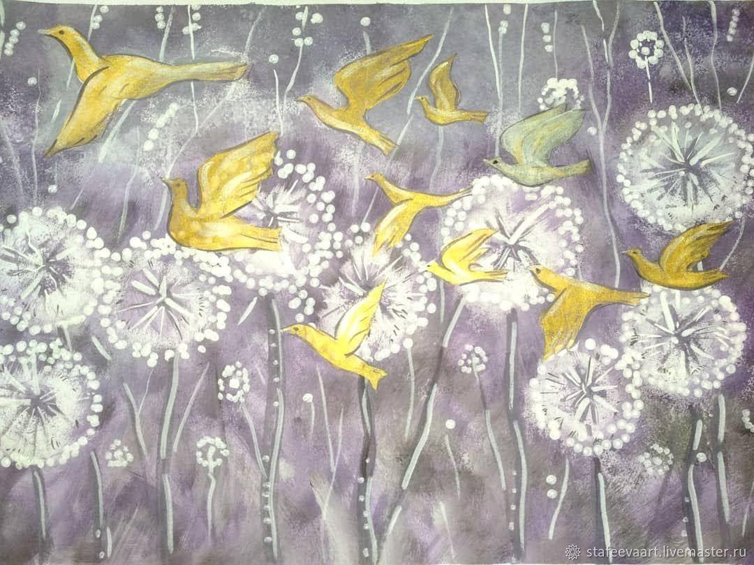 Картина: Одуванчики и птицы, Картины, Далматово,  Фото №1