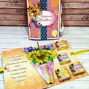 Сувениры и подарки handmade. Livemaster - original item cards in stock. Handmade.
