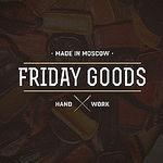 Friday Goods - Ярмарка Мастеров - ручная работа, handmade