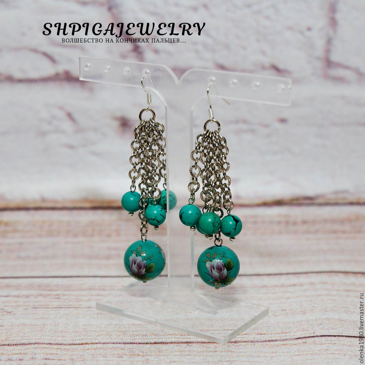 Earrings with natural turquoise beads and Tensha.
