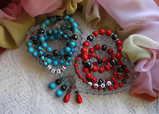 Браслеты LOVE на резинке, комплект браслетов, браслет на руку женский браслет, комплект браслетов, браслет на резинке, браслет на спандексе, браслет с кораллом, браслет с бирюзой, браслет и серьги, а