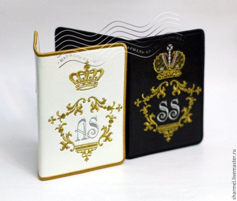 Вышитые обложки для паспорта `Миссис и мистер` с монограммами. Подарок на юбилей свадьбы.  Полезные вещицы от  Шармель-ки