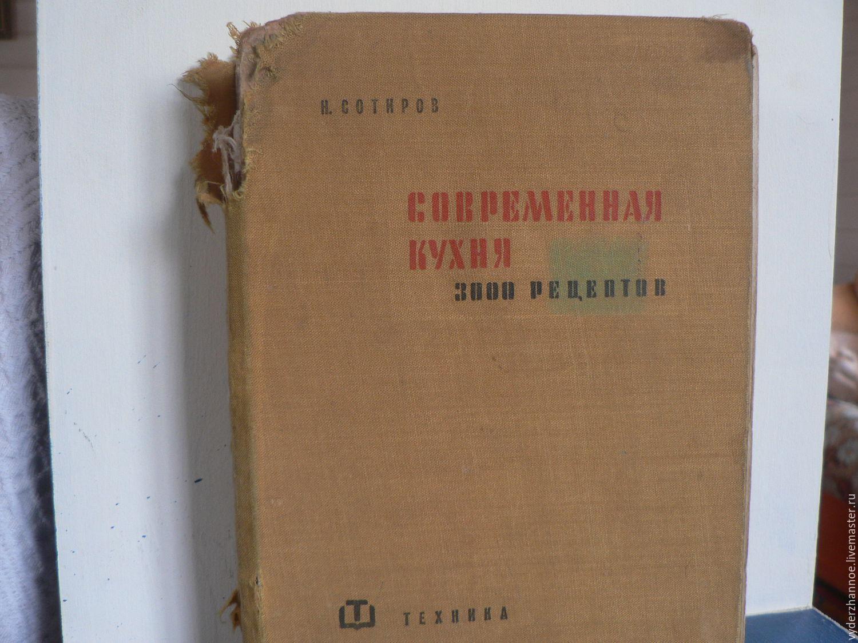 Скачать антикварные в москве купить и тысячи других книг