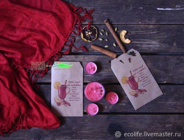 Специи для глинтвейна, Новогодние сувениры, Ижевск,  Фото №1