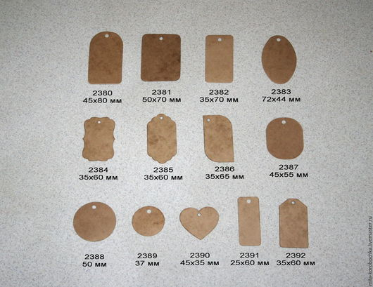 Бирки (ярлычки) из крафт картона, разных размеров и форм.