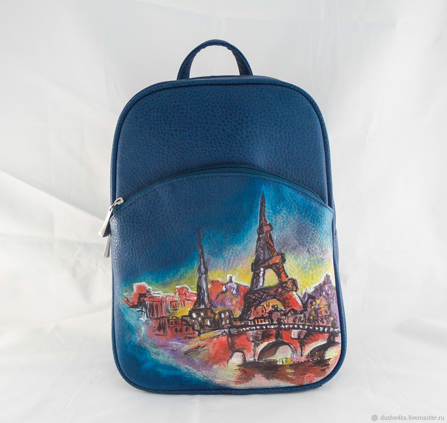 f64cb115c197 Where Can I Buy Backpacks In Paris- Fenix Toulouse Handball