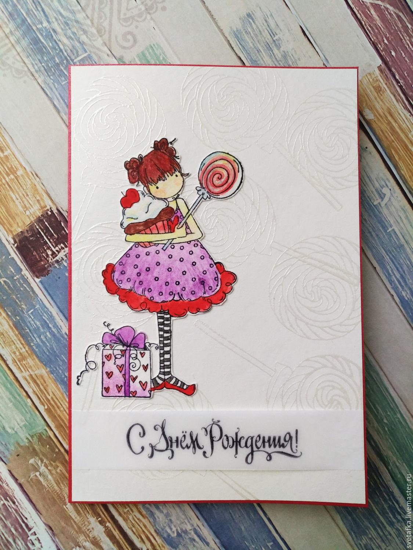 Дизайнерская открытка девушке