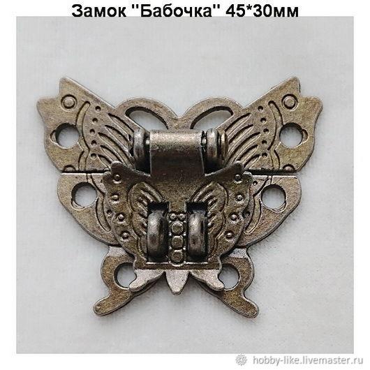 """Замок """"Бабочка"""" бронза средняя, Другие виды рукоделия, Хабаровск, Фото №1"""